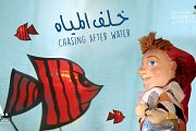 Chasing After Water - Puppet Theatre