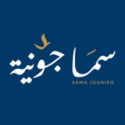 Live Entertainment Nights at Sama Jounieh