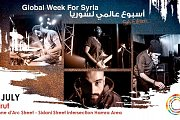 Global Week for Syria: Open Air Public Concert (Free Entrance)