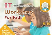 IT Workshop for Kids