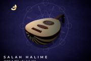 Oud With Salam Halime