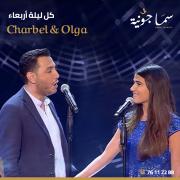 Charbel & Olga at Sama Jounieh