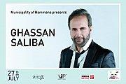 Ghassan Saliba | Hammana Motor Show