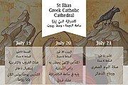 St Elie Celebration
