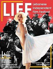 LIFF Lebanese Independent Film Festival 2019
