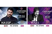 Nassif Zeytoun and Wael Kfoury at Cascada Village