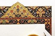 Intro to Illumination (Persian painting, Tazhib)