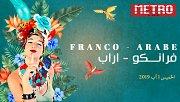 Franco-Arabe l فرانكو اراب