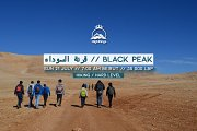 Black Peak Hike | HighKings