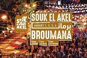 Souk El Akel - Broumana