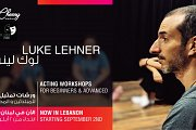 ACTING WORKSHOPS by Luke Lehner