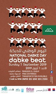 Dabke Beat  - National Dabke Day 2019