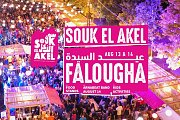 Souk el Akel Goes to Falougha