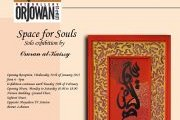 Space for Souls - Art Exhibition by Omran Al-Kaissy
