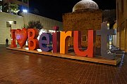 Beirut City Tour By Night
