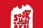 Souk El Akel Presents: THE PARADISE EDITION