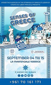 Senses of Greece at La Martingale Terrace