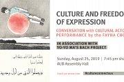 Culture and Freedom of Expression: Conversation and Performance