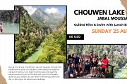 Chouwen, Jabal Moussa - Guided Hike with Living with Lebanon