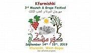 Kfarmishki Festival