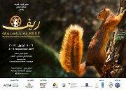 REEF | Rural Encounters on Environment and Films - ريف أيام بيئية وسينمائية