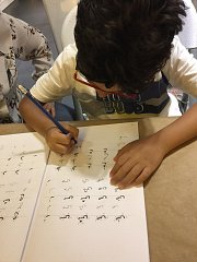 Arabic Handwriting at Alwan Salma