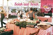 Souk al Souk Farmers' Market: Jeanne d'Arc Street