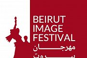 Beirut Image Festival