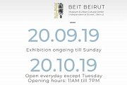 Beyrouth | Beirut Solo Photography Exhibition by Fadia Ahmad