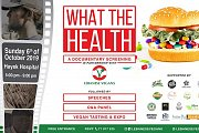 What The Health: A Documentary Screening + Vegan Tasting & Expo