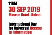 SAVE the DATE- Conference on Access to Information