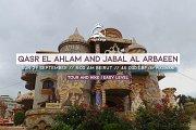 Qasr El Ahlam And Jabal Al Arbaeen (The Bridge) | HighKings