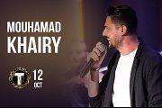 Mouhamad Khairy