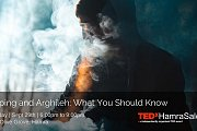 TEDxHamraSalon IX: Vaping and Arghileh - What You Should Know