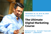 The Ultimate Digital Marketing Workshop
