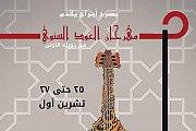 مهرجان العود السنوي في لبنان