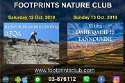 Footprints Nature Club Trips for this Weekend - Hiking Dahr Qadib to Tannourine