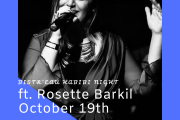 Habibi Night | Ft. Rosette Barkil