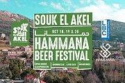 Souk El Akel: The Beer Festival