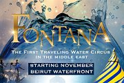 Fontana - Cirque du Liban