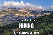 Hiking Jezzine-Bkassine Forest with Jezzine Extreme Adventures