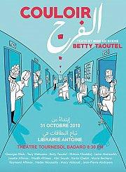 COULOIR EL FARAJ, a play by Betty Taoutel
