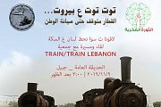 Protest for the Trains in Lebanon with Train Train NGO
