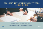 The AMIDEAST Entrepreneur Institute Legal Clinic