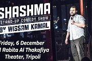 Wissam Kamal live in Tripoli