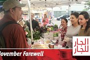 Al Jar Lil Jar Farmers' Market - November Farewell