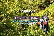 Ouyoun Samak by Fall | HighKings