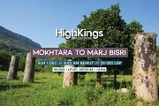 Mokhtara to Marj Bisri | HighKings