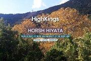 Horsh Hiyata by Fall (New Trail) | Keserwen