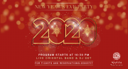 New Year EVE party at Bayt Em Nazih